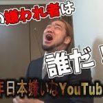 【YouTube】ねこてん15匹目【ツイキャス】