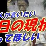 ◆◆◆ なぜ韓国人は大便が好きなのか?