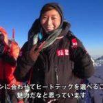 【登山板の支配者】A芋・里芋・焼き芋【登山板のフィクサー】