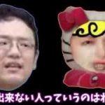 【ネコドンの】暴@morech_666【ラジコン】