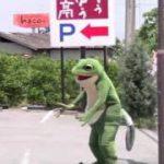 【愛媛】一平くん【カエル】