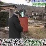 カエル串刺しの諏訪大社かつては人間の子供も生贄に
