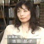 【てつがくがたり】池田晶子3【犬と夫と冷蔵酒】