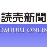 日本の地上デジタル放送は糞