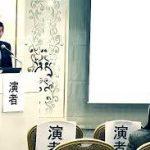 【日本一】日本昆虫学協会【守谷様君臨】