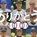 【五輪除外】野球豚が息してない件wwwwwwww