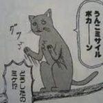 うんこミサイル発射!!