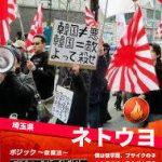 【チンピラ】東京猫(TokyoCat)観察日記3冊目【独居老人】