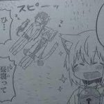 【福地カミオ】猫神じゃらし!3代目