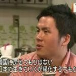 【●糞韓流】 在日チョンは韓国でも嫌悪・軽蔑されています