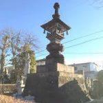 【榊】神道・仏教の神聖な植物動物【蓮華】