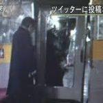 【下痢糞野郎は】成田空港貨物地区・避難所【死ね】