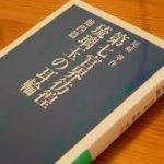 【菜っぱのおしたし】尾崎翠2【チョコレエト玉】