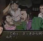 【オファーなし孤独】雀荘に一人で顔を出す石橋貴明2