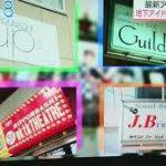 【大阪】ねこなで【日本橋】Part.2