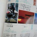 危険亀子分子▼危険フォトコン入選者撮影者研究スレ▼糞成金自慰