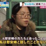 【盗難】北朝鮮船が避難した北海道松前町の無人島、漁業者の小屋の鍵が壊されバイクやテレビ、発電機、炊飯器、冷蔵庫などが無くなる★2