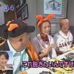 【ゴキブリって】阪神ファンが言いそうなことpart5【阪神ファンには美味やねん】