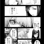 【悲報】監獄学園の花さん、完全敗北