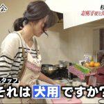 【芸能】杉本彩、ペット??食事代は月15万円 夫の食も厳密管理で「鬼軍曹と呼ばれている」
