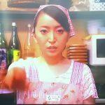 【犬茶放棄】加藤茶の嫁229【パクリ・嘘付きお手の物】