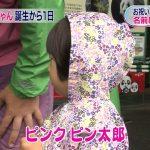 実況◆テレビ朝日50276犬暴走