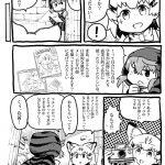 【けものフレンズ】スナネコとツチノコは凸凹フレンズかわいい