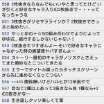 【きらファン】きららファンタジア★32【糞運営メンテ祭】