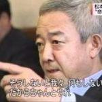 霊長類最バカの男、川東大便(通名・川東大了)