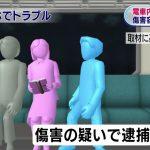【事件】電車内でゲームに興じる男の横に座った女性迷惑に感じ、ひじで体を押したら顔を殴られる。今でも許せないとのこと[219241683]