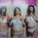 実況◆テレビ朝日50698いちご農家