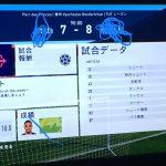 FIFA18が点入りすぎて糞ゲー