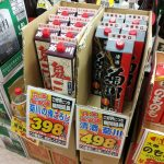 ドラマスペシャル「シマチョウ」4