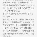 【捕食】植物族が咲き誇るスレ 57鉢目【アロマ】【森羅】
