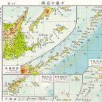 福井照沖縄・北方担当相、「色丹」を「しゃこたん」と言い間違え、菅義偉官房長官が激怒、陳謝