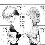 【急募】漫画、カメレオンに自信ニキ