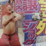 関西ローカル70663☆緊急!関ロアクアリウム部!