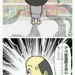 「絶対にやっていない」 電車内で向かい側の席に座る女子中学生の上半身を触ったとして逮捕 東京都水道局職員容疑を否認[485983549]