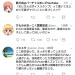 【日産竹箸糞声楽】なんJVyoutuber部【ID無】85