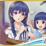 【悲報】ハチナイの近藤咲さん、隠し子が発覚してしまう