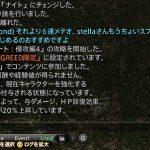 【FF14】チョコボ鯖スレ【Chocobo】Part117