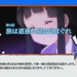 今期No1糞アニメを決めようpart172【2018冬】