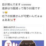 【日産竹箸糞声楽無】なんJVyoutuber部122