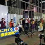【市民デモ】ピースボートら「日本は慰安婦問題やAV強制出演問題を解決せよ。戦争は女性に被害が大きい」 安倍政権の軍国主義を批判