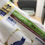 ぼくの猫、病院でもらったロイヤルカナンのサンプルに味をしめ、普通の餌に興味がなくなる[182311866]