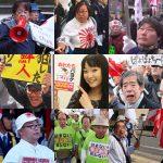 実況◆テレビ朝日51337おにぎり・焼き鳥・ほうじ茶