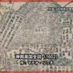 【日韓】平昌パラHPに「独島」「東海」の表記 五輪憲章に違反、政府抗議[03/04]