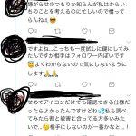 カラ一&一松受者による他松ヘイト被害報告及び愚痴スレpart.127
