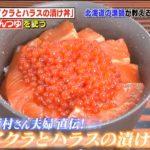 【食中毒】海無し県で刺身の盛り合わせを食べた男性1人がアニサキスにやられた模様 しっかり加熱したりよく冷凍してね、と長野県