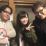 【炎上】 秋元康、1300万円の腕時計を身に着ける 批判殺到wwwwww[337928528]
